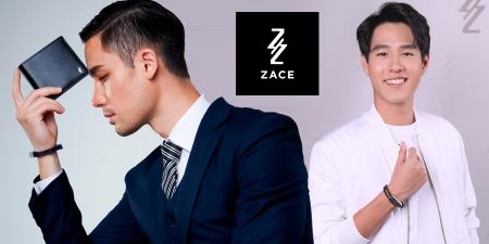 แบรนด์ Zace เปิดตัวสินค้าใหม่ แอคเซสเซอรี่นำเทรนด์ไอทีแฟชั่น พร้อมเปิดตัวแบรนด์อย่างเป็นทางการ