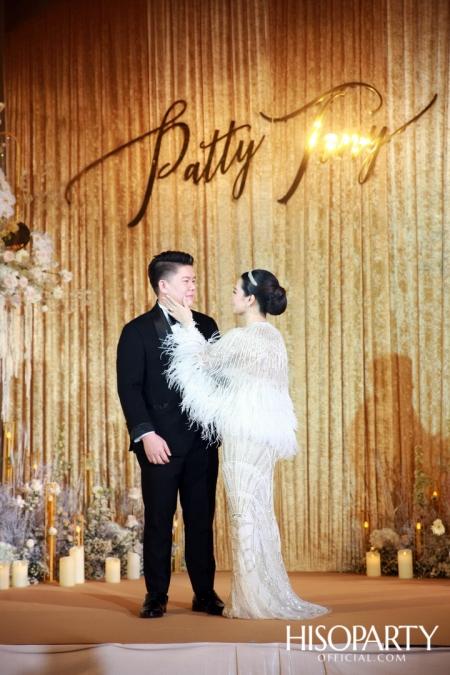 #PattyTonyWedding งานเลี้ยงฉลองมงคลสมรสระหว่างคุณกัลยพัชร ภักดีผดุงแดน และ คุณฤทธิไกร ธรรมรักษ์