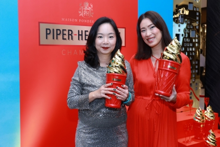'Piper-Heidsieck' เปิดตัว 'KEEP-IT-COLD' GIFT BOX LIMITED EDITION 2019 พร้อมรังสรรค์ 'Golden Champagne SoftKreme' ในงาน #LickMyChampagne