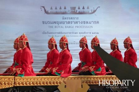 พิธีเปิดงานนิทรรศการขบวนพยุหยาตราทางชลมารค เนื่องในพระราชพิธีบรมราชาภิเษก พุทธศักราช ๒๕๖๒ 'ศิลปะบนผืนน้ำ'