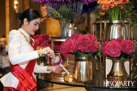 โรงแรมสยามเคมปินสกี้ กรุงเทพฯ จัดงานฉลองครบรอบ 9 ปี แห่งความสำเร็จ พร้อมจัดกิจกรรม 'เคมปินสกี้ คอนเสิร์ตตินี่ ครั้งที่ 3'