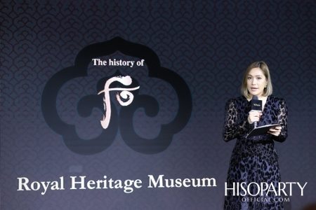 The History of Whoo 'Whoo Royal Heritage Museum'