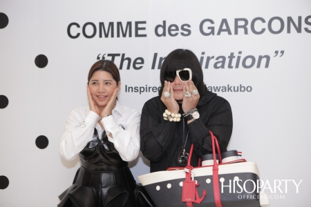 COMME des GARCONS 'The Inspiration' Inspired by Rei Kawakubo
