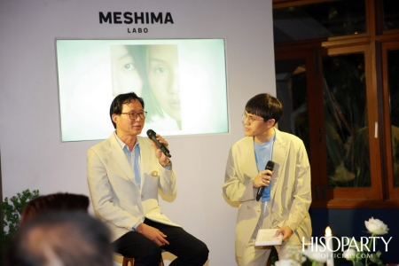 Boost Your Skin Power Introducing 'MESHIMA LABO FACE MASK'