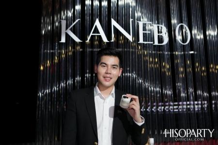 KANEBO เปิดตัวผลิตภัณฑ์ Base Makeup Series พร้อมเชิญแขกผู้มีเกียรติสัมผัสประสบการณ์สุดเอ็กซ์คลูซีฟ 'KANEBO PERFECTION OF IMPERFECTION'
