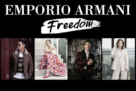 Emporio Armani 'Freedom'  กับนิยามของคำว่า 'อิสรภาพ' จาก 4 คนรุ่นใหม่ ที่พร้อมสนุกและกล้าที่จะเป็นตัวของตัวเอง