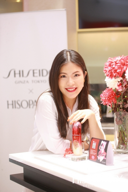 Shiseido Holiday Collection 2019