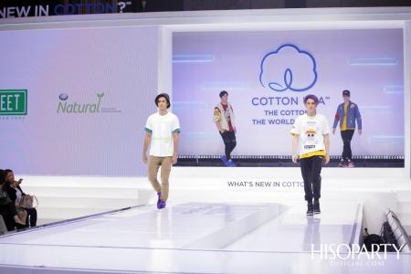 คอตตอน เดย์ 2019 (Cotton Day 2019)