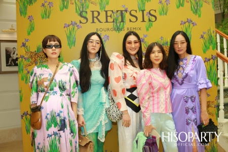 SRETSIS Fall-Winter 2019 'BOURGEOIS REMIX'