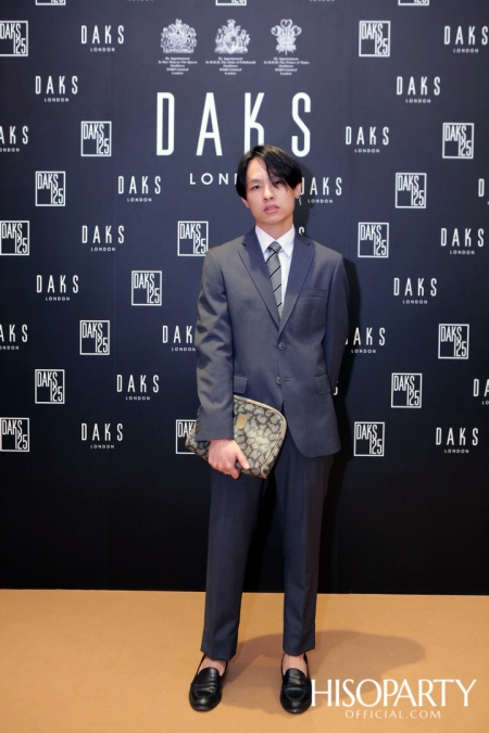 DAKS แบรนด์แฟชั่นอังกฤษ จัดงานเปิดตัว DAKS Flagship Store โฉมใหม่ครั้งแรกในประเทศไทย