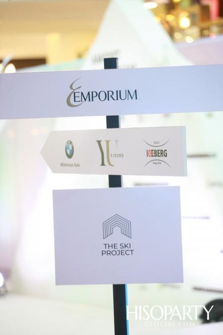 Emporium Emquartier Amidst The Dream of Winter