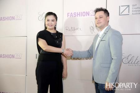 พันธมิตรหลักแห่งวงการแฟชั่น เปิดตัวหลักสูตรติวเข้ม 'FASHION 360®' สนับสนุนธุรกิจแฟชั่นไทยสู่การค้าไร้พรมแดนระดับโลก