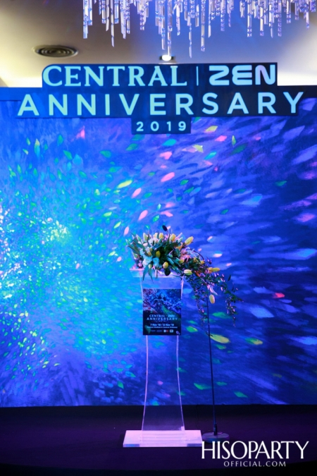 งานฉลองครบ 6 รอบ 72 ปี 'Central Anniversary 2019'  เนรมิตสวนสวรรค์แห่งพฤกษา ตระการตาหมู่มวลดอกไม้สีเหลืองหาชมยาก