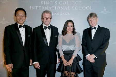 KING'S COLLEGE INTERNATIONAL SCHOOL BANGKOK: AN EVENING WITH THE PRIDE OF BRITISH EDUCATION IN THAILAND