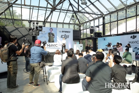งานเปิดตัวโดรนรุ่นใหม่ 'Mavic Mini' โดรนพับได้ที่เล็กที่สุดและเบาที่สุดของ 'DJI'