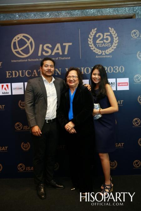 งานฉลองครบรอบ 25 ปี สมาคมโรงเรียนนานาชาติแห่งประเทศไทย