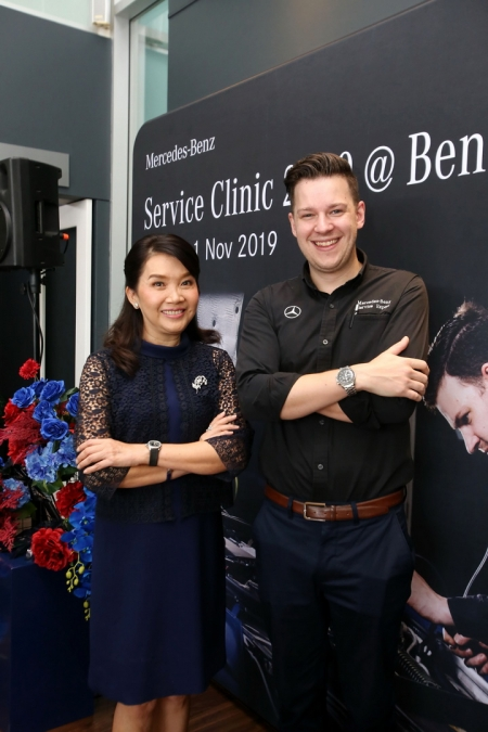 Service Clinic 2019 Meet the Flying Doctor