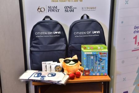 สยามพิวรรธน์จัดโครงการ Citizen of Love by Siam Piwat พร้อมเดินหน้าโครงการเพื่อสังคม
