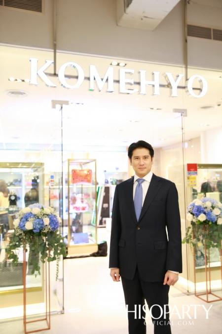 งานเปิดตัว KOMEHYO Flagship Store แห่งแรกในประเทศไทย