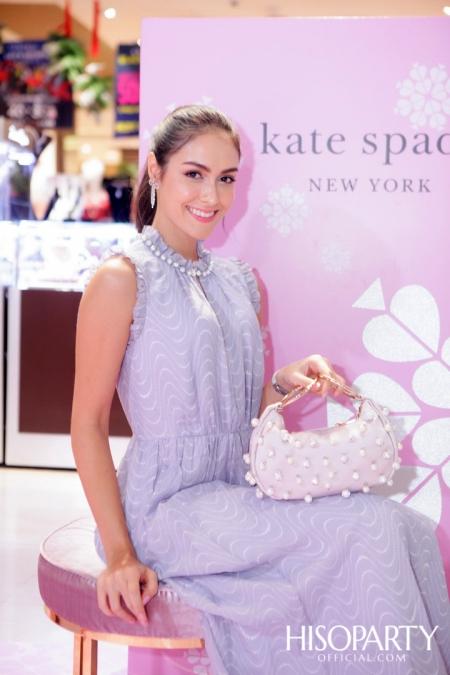 Kate Spade New York 'HOLIDAY 2019 GIFTING DESTINATION'