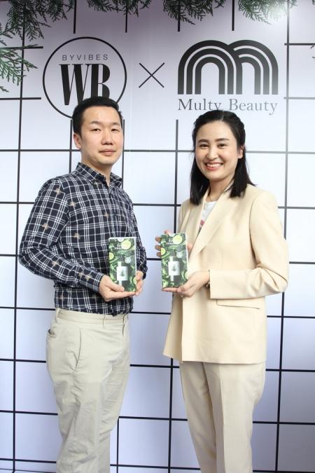 'มัลตี้ บิวตี้' เปิดตัว BYVIBES WONDERBATH SUPER VEGITOKS CLEANSER คลีนซิ่งผักฟองฟู่ 3 สูตรสุดฮิตจากเกาหลี