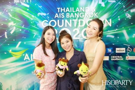 ซีพีเอ็น แถลงข่าวจัดงาน THAILAND & AIS BANGKOK COUNTDOWN 2020 ครองเจ้าตลาดเคานท์ดาวน์อีเว้นท์ติดอันอับโลก