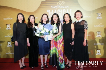 Siam Paragon 14th Anniversary World Magical Celebrations