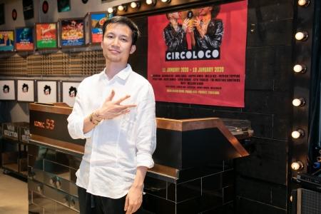 'Circoloco' หนึ่งในผู้จัดปาร์ตี้ชื่อดังส่งตรงความมันส์จากอิบิซา ถึง 'บาบา บีช คลับ ภูเก็ต'  ที่ครั้งนี้บอกเลยว่าจัดหนักจัดเต็ม มันส์กว่าเดิม
