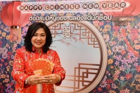 'เซ็นทรัล รีเทล' ส่งบิ๊กแคมเปญ 'Happy Chinese New Year 2020' ต้อนรับปีหนูทอง ฉลองแด่นักช้อป