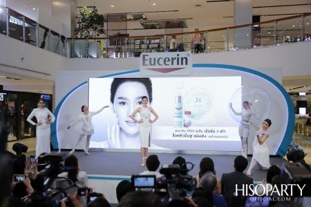Eucerin First Innovation of Jelly Lock Technology
