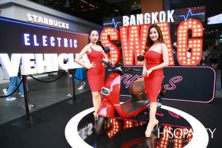 'Swag EV' Grand Launch Party