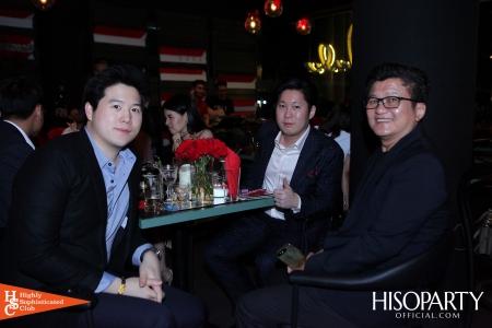 Highly Sophisticated Club ตอกย้ำความเหนียวแน่น รวมกลุ่มสมาชิกนักธุรกิจเจเนอเรชั่นใหม่ จัดดินเนอร์สุดเอ็กซ์คลูซีฟ