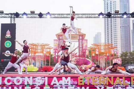 THE ICONSIAM ETERNAL PROSPERITY CHINESE NEW YEAR 2020