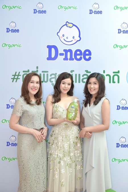 D-nee Moment of Pureness