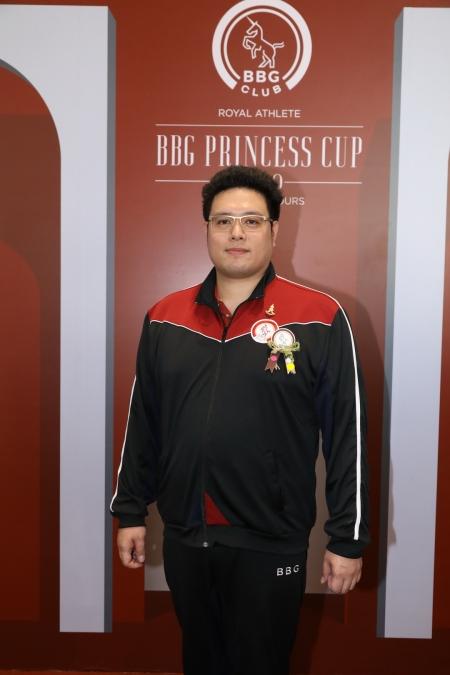 พิธีเปิดการแข่งขันกีฬา 'BBG Princess Cup 2020'