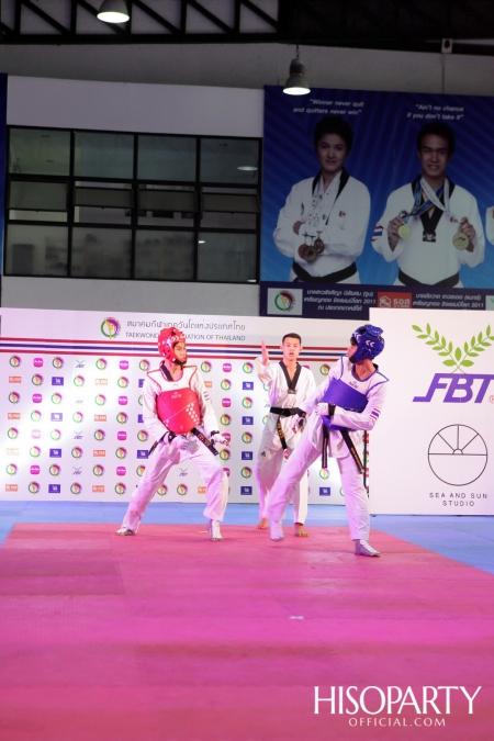 งานแถลงข่าวเปิดตัวชุดเครื่องแบบนักกีฬาเทควันโดทีมชาติไทย