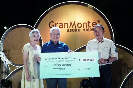 GranMonte Sparkling Harvest Festival 2020