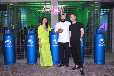 World Curated by WP Energy x Bangkok Design Week 2020