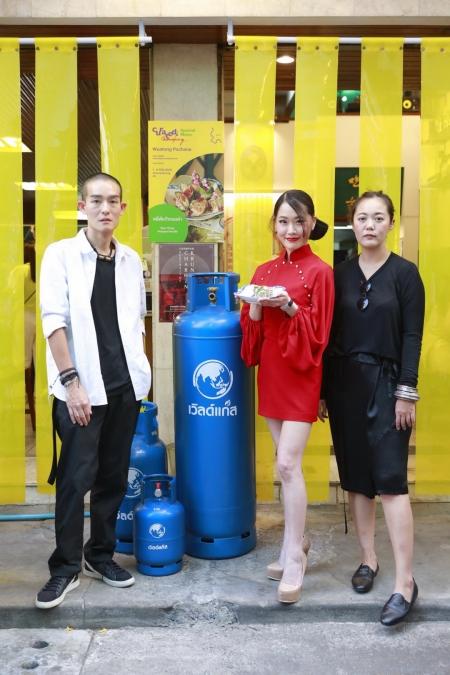 World Curated by WP Energy x Bangkok Design Week 2020