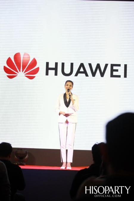 งานถ่ายทอดสด 'HUAWEI GLOBAL PRODUCT LAUNCH  & DEVELOPER DAY ONLINE SUMMIT 2020'