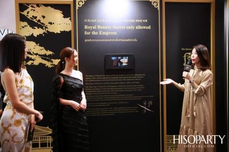 The History of Whoo จัดงาน 2020 Royal Privilege Launch เปิดตัวผลิตภัณฑ์ใหม่
