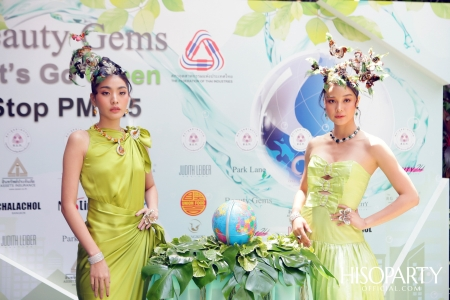 Beauty Gems Let's Go Green Stop PM 2.5