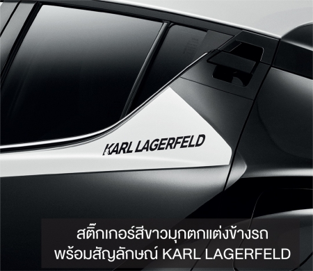 TOYOTA C-HR BY KARL LAGERFELD
