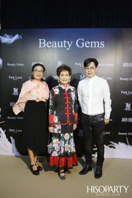 บิวตี้เจมส์ จัดงาน 'The Grand Opening of Beauty Gems boutique  at Park Lane Ekkamai'  ฉลองเปิดแฟล็กชิพสโตร์แห่งใหม่ล่าสุดอย่างเป็นทางการ