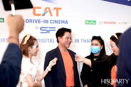 SF จับมือ CAT เปิดโรงหนัง 'CAT Drive-in Cinema'