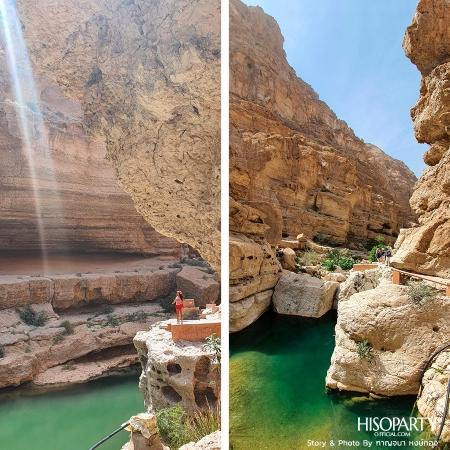 Adventure in Oman