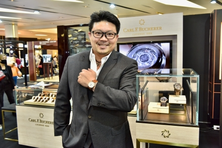 Siam Paragon Watch Expo 2020
