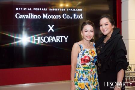 Ferrari Thailand x HISOPARTY