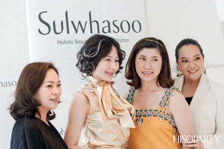 HISOPARTY x Sulwhasoo 'The Masterpiece of Timeless Youth Experience'