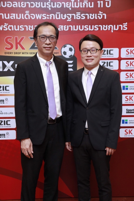 งานแถลงข่าว SK ZIC SIX A SIDE การแข่งขันฟุตบอลชิงถ้วยพระราชทานกรมสมเด็จพระเทพรัตนราชสุดาฯ